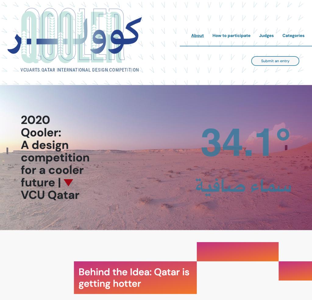 Screenshot of Qooler website.